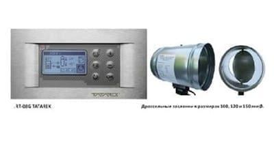 Электронные регуляторы горения
