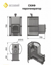 ВЕЗУВИЙ СКИФ П/Г КОВКА (220)
