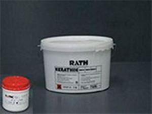 Цемент огнеупорный KERATHFIX UNIVERSAL (2 кг)